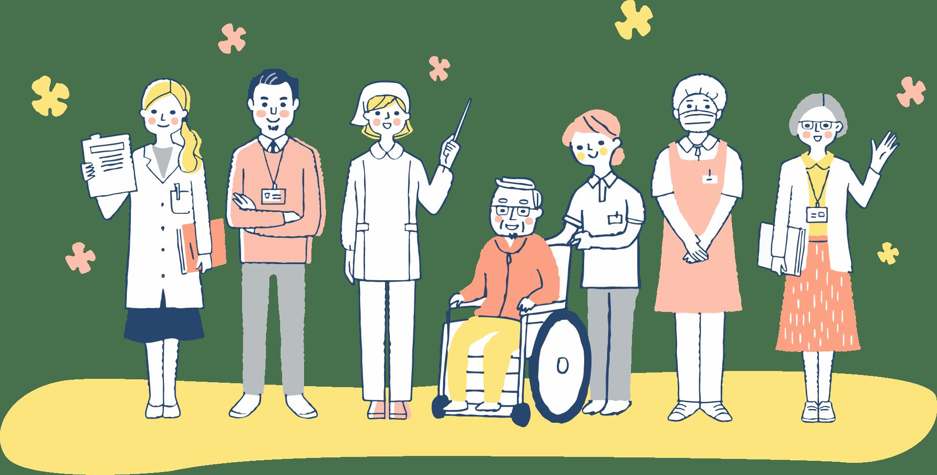 介護施設のスタッフ様とご利用者様のイラスト
